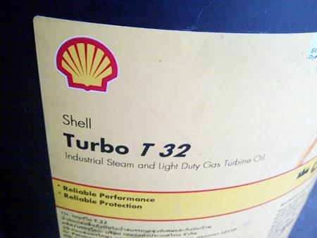 dầu tuabin shell chính hãng