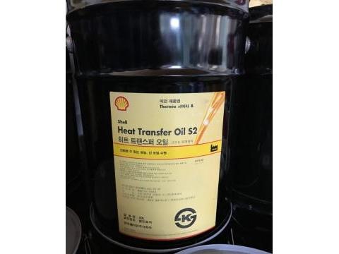 Những điều nên biết về nguồn gốc và chất lượng dầu truyền nhiệt Shell